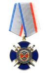 Знак «75 лет службе экономической безопасности МВД РФ»