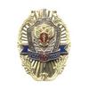 Знак «10 лет ФСКН России» №3