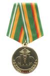 Медаль «210 лет Минфину России. За отличную работу»