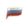 Знак «Депутат районной думы»