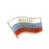 Знак «Депутат Сельского Совета»