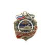 Знак «15 лет Морской службе» ФТС России»