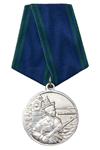 Медаль «Ветеран Пограничных войск СССР» с бланком удостоверения