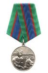 Медаль «100 лет Н.Ф. Карацупе»
