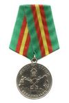 Медаль «60 лет ОТРПК «Забайкальск» ПУ ФСБ РФ по Забайкальскому краю»