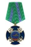 Знак «15 лет Морской службе ФТС России»