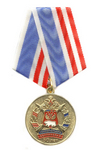 Медаль «50 лет 94-й Тарнопольско-Берлинской дивизии РВСН»