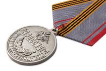 Удостоверение к награде Медаль «Ветеран вооруженных сил России» с бланком удостоверения