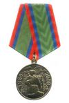 Медаль «40 лет событиям на о. Даманский»