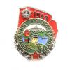 Знак «70 лет 114 Рущукскому (Курильскому) погранотряду»