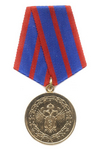 Медаль «За содействие», ФСКН России с бланком удостоверения