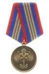 Медаль ФСКН России «За отличие III степени»