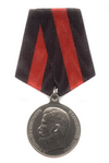 Медаль «За спасение погибавшихъ» с бланком удостоверения