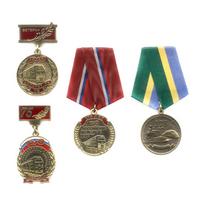 Комплект медалей «РЖД», 4 шт.