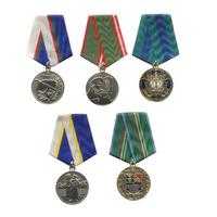 Комплект медалей «ПУ ФСБ России»