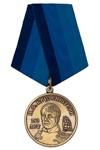Медаль «И. Ф. Крузенштерн» с бланком удостоверения