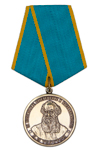 Медаль «За воспитание, просвещение и наставничество. Л. Н. Толстой» с бланком удостоверения