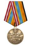 Медаль «90 лет Тамбовскому ВВАУЛ» с бланком удостоверения