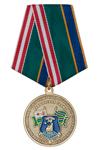 """Медаль «100 лет ПКОБрПСК """"Кувшинская Салма""""»"""