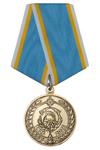 Медаль «95 лет Пожарной охране Республики Тыва» с бланком удостоверения