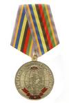 Медаль «Ветерану-интернационалисту. Участнику НОД» с бланком удостоверения