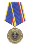 Медаль «75 лет ЦССИ ФСО России в Самарской области»