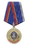 Медаль «75 лет охранно-конвойной службе МВД РФ»