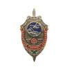 Знак «70 лет Марыйскому авиаполку КСАПО»