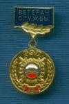 Знак  35 лет РЭП ГИБДД «Ветеран службы»