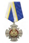 Знак «30 лет 42 ПЧ г. Нижневартовск» с бланком удостоверения