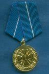 Медаль «20 лет отделу охраны СПБ СТИН»