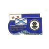 Знак «130 лет водолазным службам России»