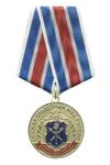 Медаль «50 лет Службе следствия МВД»