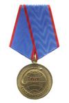 Медаль «В память 50-летия освоения космоса 4 октября 1957 года»