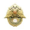 Знак «300 отличных караулов» ПС ФСБ России