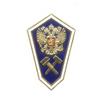 Знак «Выпускник ССУЗа» (технического)