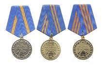 Комплект из 3-х медалей «За отличие в службе» МЧС России»