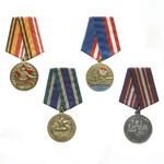 Комплект медалей «ВВУ МО России»