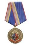 Медаль «95 лет Уголовному розыску МВД России» с бланком удостоверения», №2