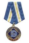 Медаль «За заслуги. 70 лет Челябэнерго»
