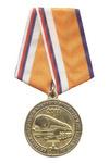Медаль «80 лет Пермскому ВКИУ РВ»