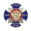 Знак «20 лет ФГКУ 5 ОФПС ХМАО-Югре» с бланком удостоверения