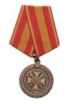 Бронзовая медаль «За доблесть» (МинЮст)