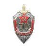 Знак «70 лет ВЧК-КГБ СССР»