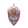 Знак «60 лет ВЧК-КГБ СССР»