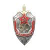 Знак «50 лет ВЧК-КГБ СССР»