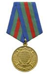 Медаль «За укрепление боевого содружества» (ФПС)