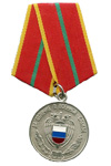 Медаль «За отличие в военной службе»