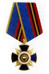 Медаль «За отличие при выполнении специальных заданий» (ФСО)