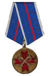 Медаль Федеральной службы охраны РФ «70 лет Президентскому полку»